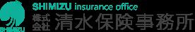 清水保険事務所ロゴ
